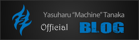 "Yasuharu ""Machine"" BLOG"
